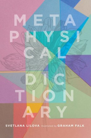 metaphysical-dictionary-high-resolution